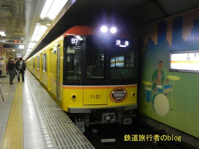 Dscn1128_640
