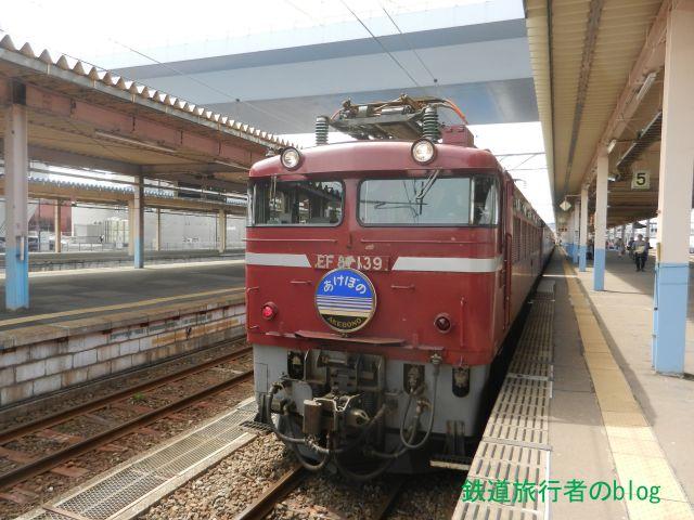 Dscn0236_640