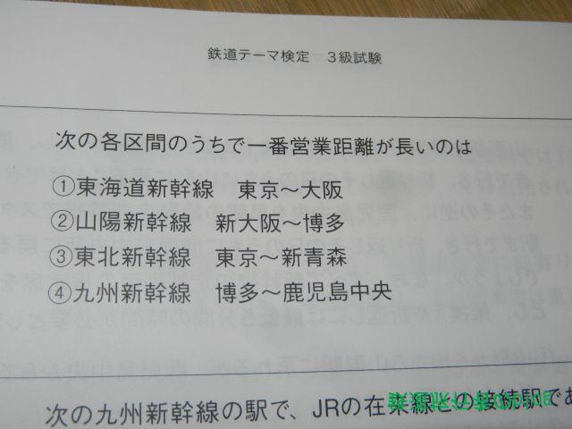 Dscn9965_640