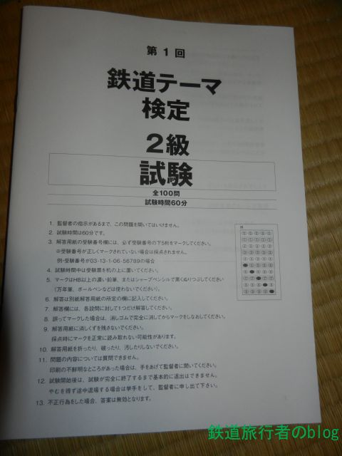 Dscn9966_640