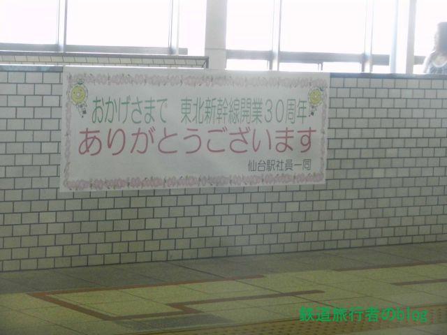 Dscn0195_640