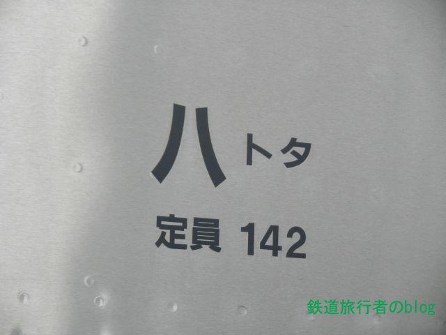 Dscn8616_640