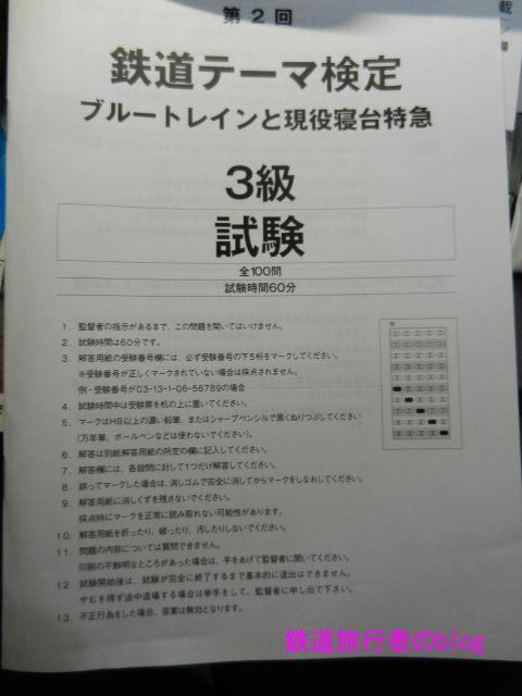 Dscn9488_640