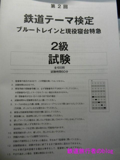 Dscn9489_640