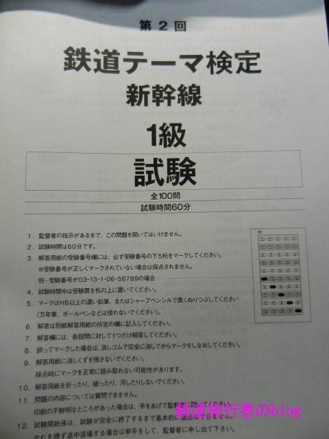 Dscn9490_640