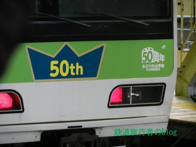 Dscn9961_640