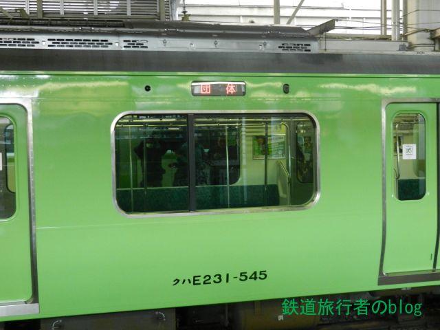 Dscn9967_640