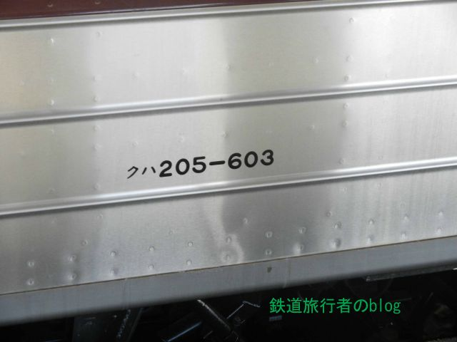 Dscn9251_640