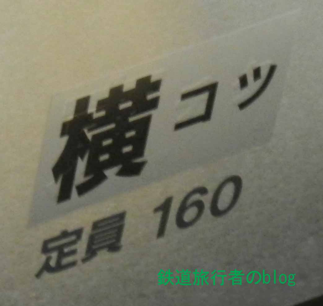 Dscn92341