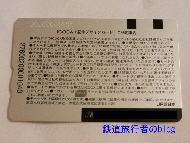 Dscn0032_640
