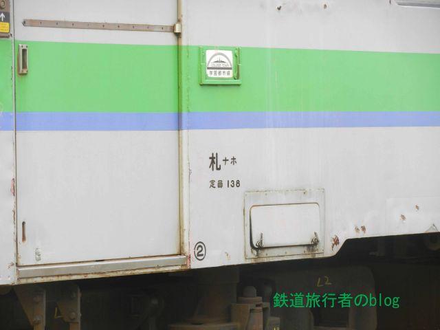 Dscn9058_640