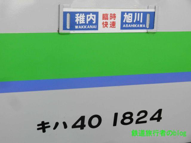 Dscn9658_640