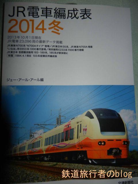 Dscn9120_640
