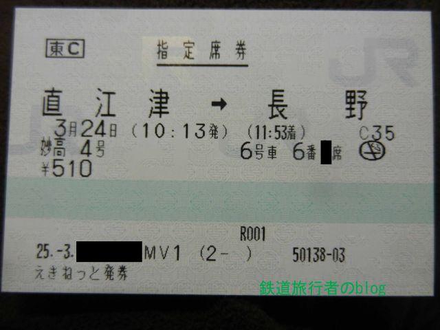 Dscn9132_640