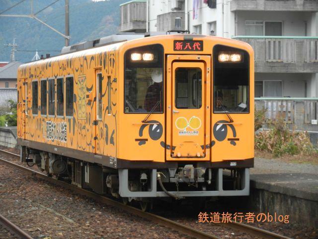 Dscn9110_640