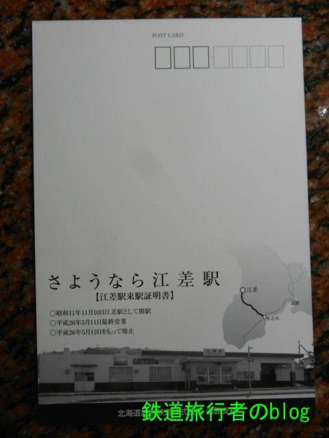 Dscn0800_640