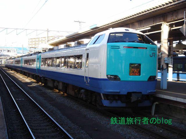 Niir21inaho_640