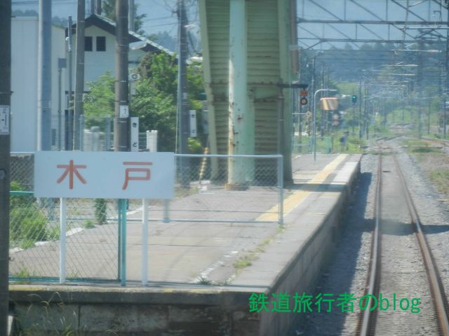 Dscn0205_640