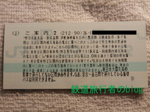 Dscn0285_640