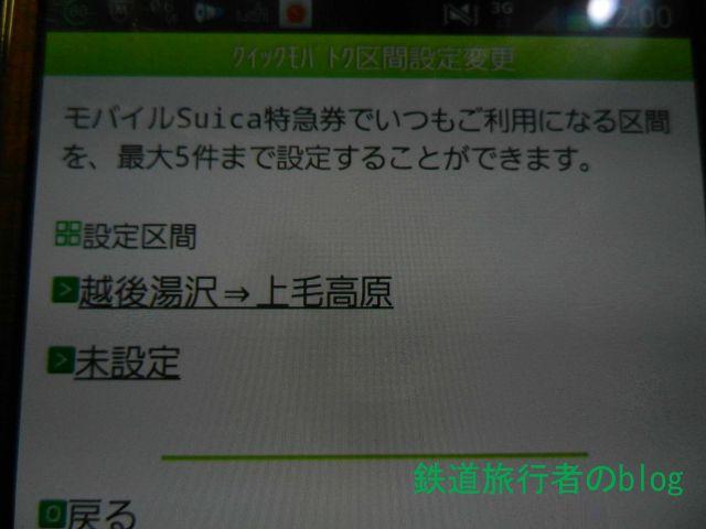 Dscn0657_640