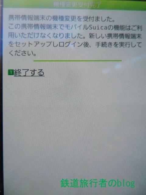 Dscn9527_640