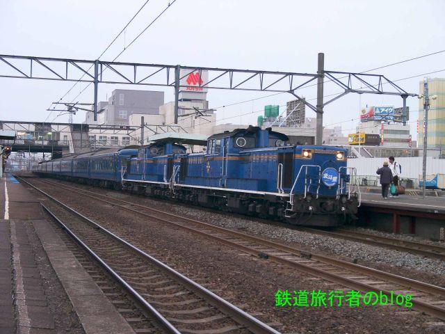 Exphokutosei_640