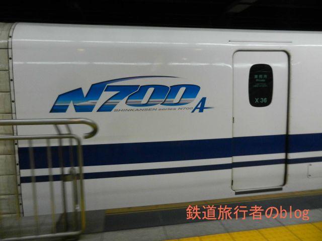 Dscn0089_640