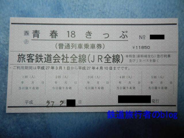Dscn9831_640