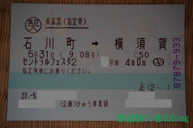 Dsc00814_640