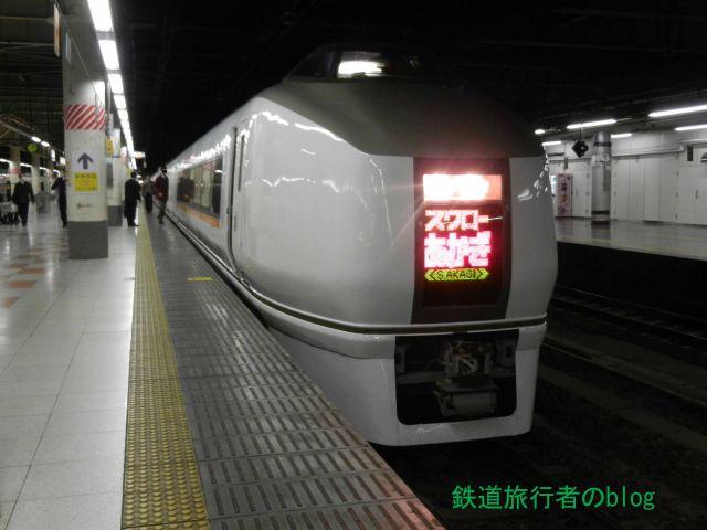 Dscn0499_640