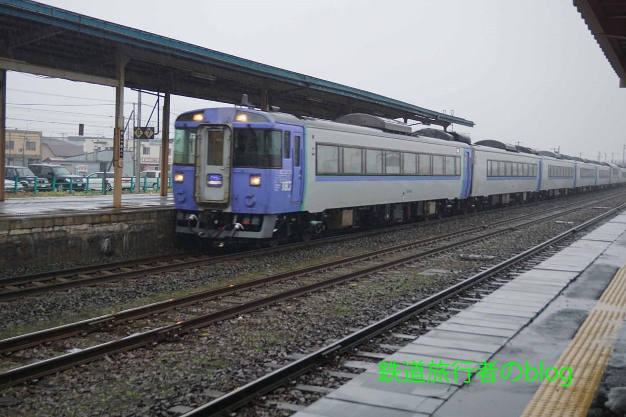 Sdsc01982