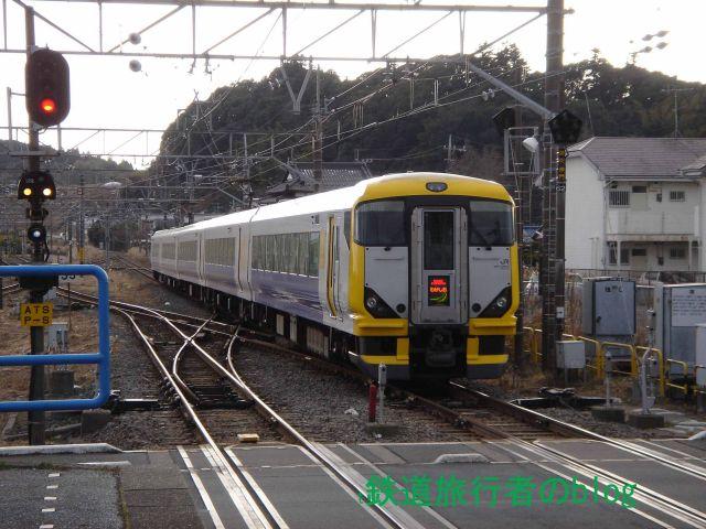 Wakashioe257_640