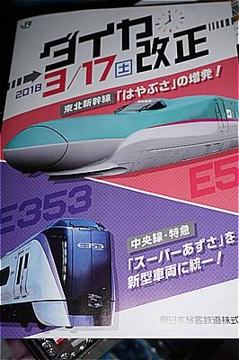 Sdsc03206