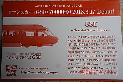 Sdsc07128
