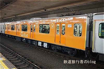 Sdsc05255