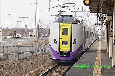 Sdsc00943