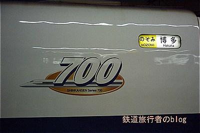 Stec700logo