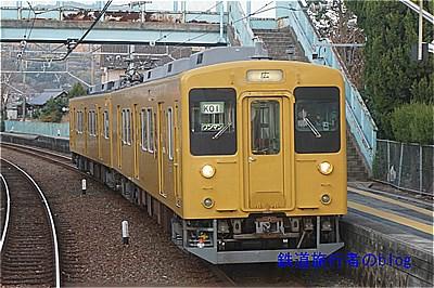 Shirok01