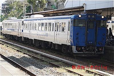 Sdsc00260