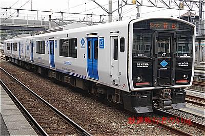 Sdsc01334