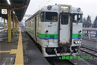 Sdsc01675