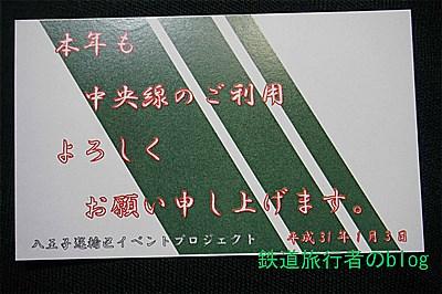 Sdsc09012