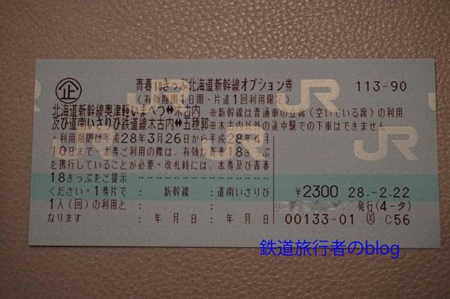 Sdsc00499