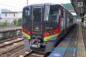 Dsc02915