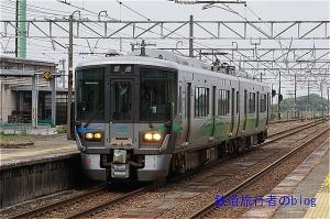 Sdsc03412