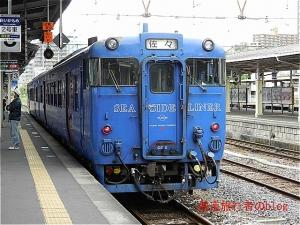 Sdscn3301
