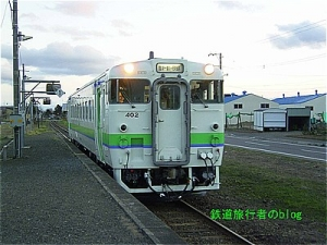 Srimg-410